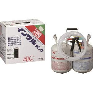 ■ABC 簡易型発泡ウレタンフォーム 2液タイプ インサルパック #120(スタンダード・ボンベタイプ) 7.9kg[品番:IP120][TR-3228681][送料別途見積り][法人・事業所限定][直送]