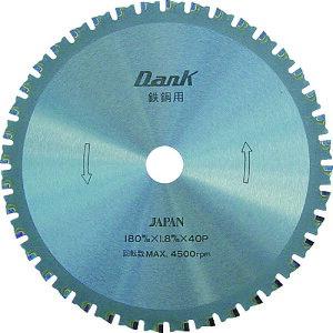 ■チップソージャパン 鉄鋼用ダンク(125mm)[品番:TD-125][TR-3371361]
