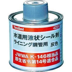 ■スリーボンド 配管用シール剤 合成樹脂系 上水・給湯用 TB4221 500g 灰色[品番:TB4221][TR-3748766]