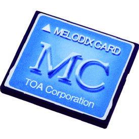 ■TOA メロディクスカード学校向け[品番:MC-1010][TR-4485319][送料別途見積り][法人・事業所限定][メーカー取寄]
