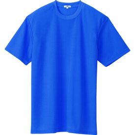 ■アイトス 吸汗速乾クールコンフォート 半袖Tシャツ男女兼用 ロイヤルブルー S〔品番:AZ-10574-006-S〕[TR-4490347]