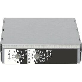 ■ユニペックス 300MHz帯ワイヤレスチューナーユニット シングル[品番:SU-350][TR-4534816][法人・事業所限定][直送元]