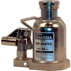 ■イーグル 低床・クリーンルームレバー回転油圧ジャッキ能力20T 〔品番:ED-200TC〕直送[TR-4560205]