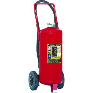 ■MORITA ABC粉末大型消火器[品番:EFC50][TR-7730489][法人・事業所限定][直送元]