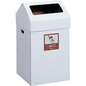 ■テラモト エコポケット 一般ゴミ用 白〔品番:DS-206-010-6〕[TR-7821441]【大型・重量物・個人宅配送不可】