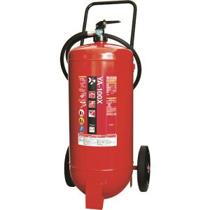 ■ヤマト ABC粉末消火器(蓄圧式)大型・車載式[品番:YA100X][TR-7923601][送料別途見積り][法人・事業所限定][直送]