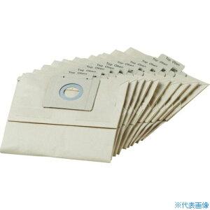 ■ケルヒャー バキュームクリーナー用アクセサリー ペーパーフィルターバッグ 10枚[品番:69043120][TR-7941978]