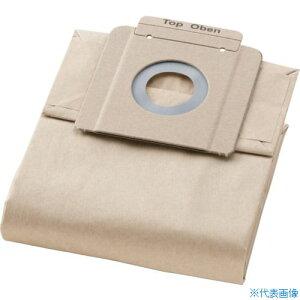 ■ケルヒャー バキュームクリーナー用アクセサリー ペーパーフィルターバッグ 10枚[品番:69043330][TR-7941994]