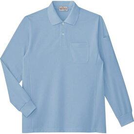 ■ミドリ安全 エコ帯電防止 長袖ポロシャツ サックス SS 〔品番:PS212-UE-SS〕[TR-7978375]