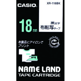 ■カシオ ネームランド用テープカートリッジ 布転写テープ 黒文字 18MM〔品番:XR-118BK〕[TR-8036670]