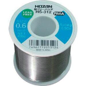 ■HOZAN 鉛フリーハンダ 400g[品番:HS-312][TR-8107227]