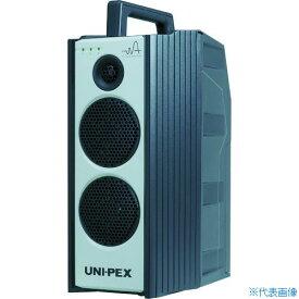 ■ユニペックス 防滴形ワイヤレスアンプ 300MHz帯 シングル CD/SD付き[品番:WA-371SU][TR-8184159][法人・事業所限定][直送元]