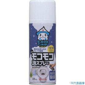■IRIS 524086トイレ用洗剤 モコモコ泡スプレー335ml BP-MA335〔品番:BP-MA335〕[TR-8186842]