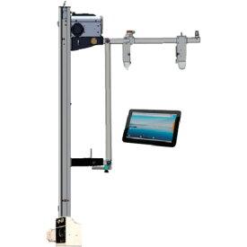 ■日立 橋梁点検ロボットカメラ 懸垂型 橋梁用架台4.5M PC付き〔品番:HV-HT3000TB-D〕[TR-8257461 ]【送料別途お見積り】
