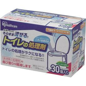 ■IRIS 527074 介護用トイレの処理剤 (30個入)〔品番:TPS-30K〕[TR-8275162]