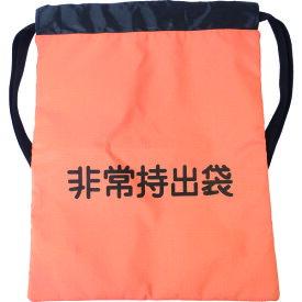 ■ミドリ安全 非常用ナップザック2 オレンジ〔品番:MEB-OR-2〕[TR-8549882]