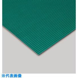 ■テラモト 筋入ゴム 3mm厚 緑 1.2m×20m〔品番:MR1420201〕[TR-8550921]【個人宅配送不可】