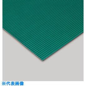 ■テラモト 筋入ゴム 5mm厚 緑 1.2m×20m〔品番:MR1422201〕[TR-8550925]【個人宅配送不可】