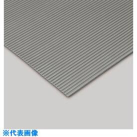 ■テラモト 筋入ゴム 5mm厚 灰 1.2m×20m〔品番:MR1422205〕[TR-8550926]【個人宅配送不可】