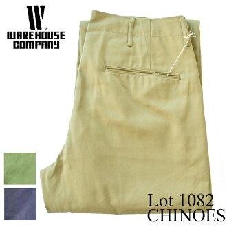 30-36 inches of WAREHOUSEware house Chino Lot 1082 CHINOES chino pants men beige gray green