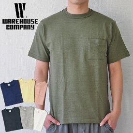 ウエアハウス WAREHOUSE Tシャツ Lot 4601 ポケットT 無地 メンズ 半袖 コットン100% アメカジ S-XL