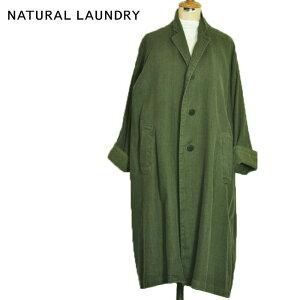 NATURAL LAUNDRY ナチュラルランドリー コート リネンアトリエコート サイズ2 Mサイズ モスグリーン 7185J-004 レディース