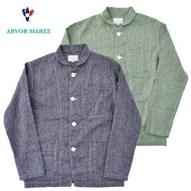 ARVOR MAREE アルボーマレー ジャケット FRENCH LINEN JACKET リネン 紺 緑 FL-JKT