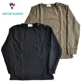 ARVOR MAREE アルボーマレー スウェット SOFT SWEAT 裏起毛 SHOULDER BTN ソフトスウェット ショルダーボタン 黒 オリーブ M-L メンズ SSW-SB