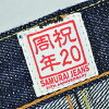 Limited Ganryujima model S510XX20OZGA-20th denim jeans men 28-40 of the 20th anniversary of SAMURAI JEANS samurai jeans