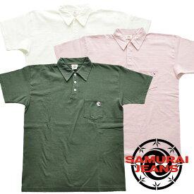 SAMURAI JEANS サムライジーンズ 刺繍 ポロシャツ SJST19-104 Tシャツ 半袖 メンズ 3色 M-XL