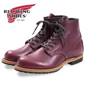 REDWING レッドウィング ベックマン 9411 Beckman Boot ブラックチェリー レッドウイング