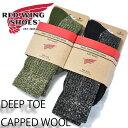 REDWING レッドウィング ソックス 靴下 Deep Capped Toe Wool Socks メンズ レッドウイング