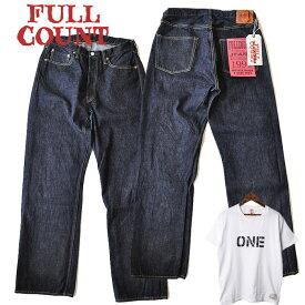 FULLCOUNT フルカウント 0105XX ジーンズ LOOSE STRAIGHT HEAVY OZ 初回生産モデル メンズ 15.5oz デニム 0105
