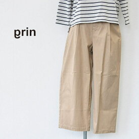 grin グリン パンツ ギャバストレッチボトルPT ベージュ レディース 8181P-004