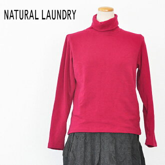 7172C-034 made in natural laundry NATURAL LAUNDRY cut-and-sew sweat shirt base-up SW high collar pullover Lady's large size pink Japan