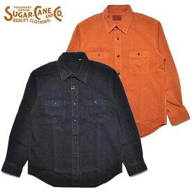 シュガーケーン SUGAR CANE ワークシャツ SC28762 HEAVY PIQUE SHIRT PIGMENT DYED ウエスタンシャツ S-XL メンズ アメカジ