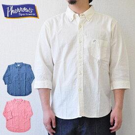 Pherrow's フェローズ シャツ 19S-P7BD1 M-XL 青/白/ メンズ 七分袖 無地 コットンリネン アメカジ