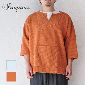 Iroquois イロコイ ニット INRAY CABLE 半袖 ニット Tシャツ トップス カットソー オレンジ/オートミール 181104
