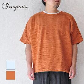 Iroquois イロコイ ニット INRAY CABLE 半袖 ニット Tシャツ トップス カットソー オレンジ/オートミール 181105