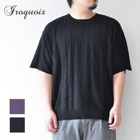Iroquois イロコイ ニット C/RケーブルKNIT サマーニット 黒/紫 トップス カットソー 181105