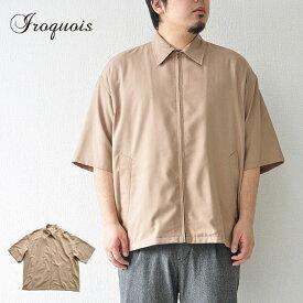 Iroquois イロコイ シャツ 50Sツイル ZIP UP シャツ ジップシャツ ベージュ トップス 381110