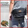 神秘的牧场神秘午餐猴子臀部髋关节猴子挎包腰袋神秘牧场神秘牧场
