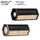 ROOT CO. ルートコー LEDランタン HEX-SoLa ソーラー充電対応 バッテリー機能付き 防塵防水 アウトドア ライト アウトドア キャンプ
