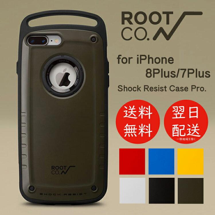 iPhone8PLUS iPhone7PLUS兼用 ROOT CO. ルートコー スマホケース iPhoneケース mil規格 登山 アウトドア Shock Resist Case Pro. for iPhone8Plus/7Plus