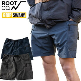 ROOT CO. GRIP SWANY グリップスワニー ギアショーツ GEAR SHORTS Collaboration Model (2021SS) S-XL ポーチ付き ルートコー