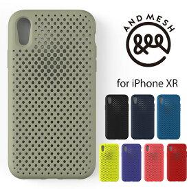 ANDMESH アンドメッシュ iphoneXR Mesh Case カバーケース 耐衝撃 スマホケース アインフォンXR MIL規格 M1861