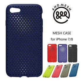ANDMESH iphone7 iPhone8 アンドメッシュ Mesh Case カバーケース ブラック ネイビー 耐衝撃 MIL規格 スマホケース SM17046