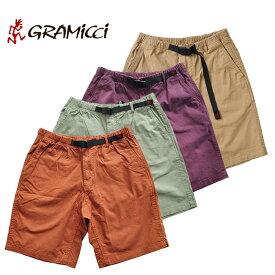 グラミチ ショートパンツ ST-SHORTS STショーツ メンズ ベージュ/紫/茶/カーキ M-XL GRAMICCI 8555-NOJ 8555-FDJ
