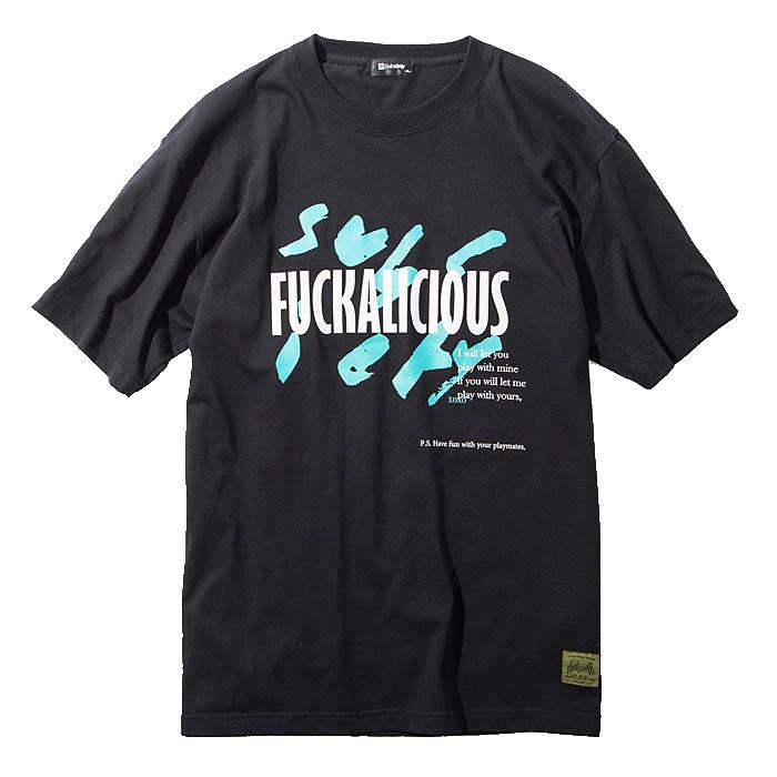 【予約】SUBCIETY サブサエティ Tシャツ PLAYMATE S/S メンズ ストリート 白/黒 M-XL 108-40372 サブサエティー