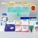応急手当用品14点セット プラスチック製救急箱 救急セット スポーツ 防災 オフィス 家庭用 事業者向け 労働安全衛生…